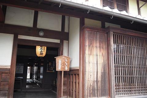 itotyu20170222-01