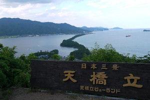 16amanohashidate
