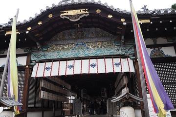hushimi_gokonomiya20180107-2