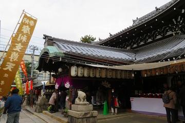 zenkyoan20190110-03