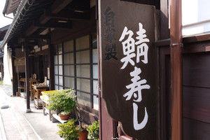16kumagawa