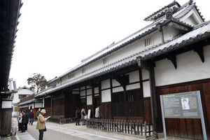 06sugiyamake