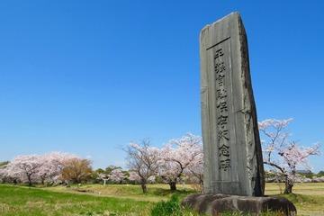 heijoukyuseki20190408-01