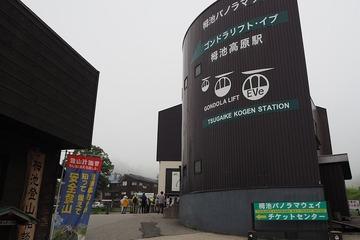tsugaike20170729-01
