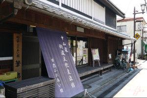 Moriyama201506063