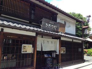 Moriyama201506067