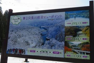 27-2tadamigawa20200215