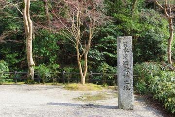 syoryakuji20200309-02