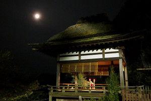 Ishiyamadera201609167