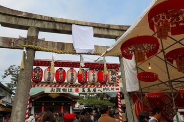 kyotoebisu20190110-01