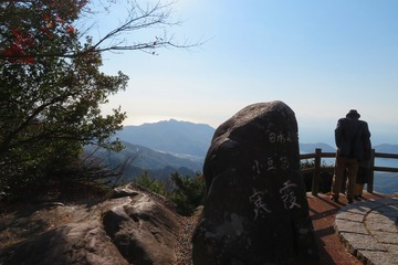 010kankakei20201127