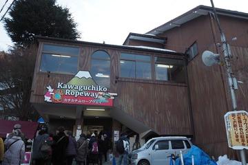 katikatiyama20180210-01