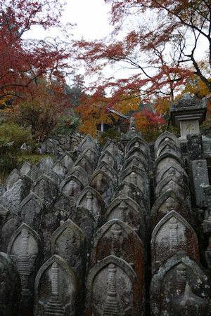 06shiryakuji