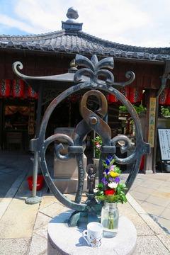 kuginukijizou20200901-03