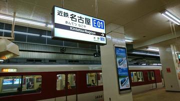nagoya20181103-14
