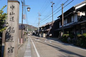 Kashiwabara01