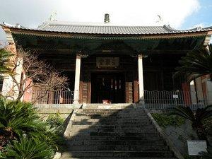 17tojinyashiki