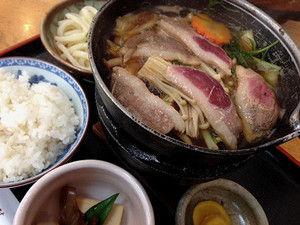 Kamosuki