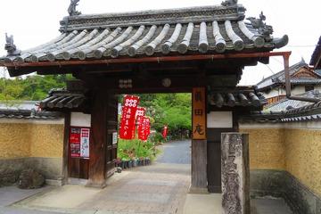 kudoyama20190428-10