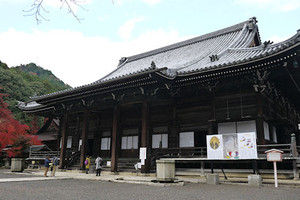 Saikyoji02