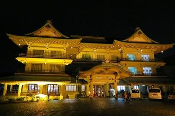 biwakootsukan20181223-01
