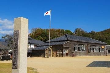 019eigamura20201127