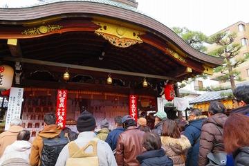 kyotoebisu20190110-02