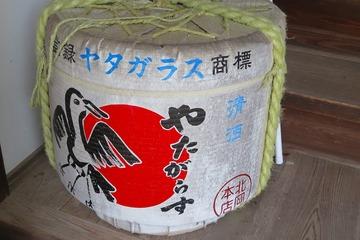 yatagarasu20200618-03
