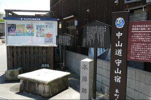 Moriyama201506062