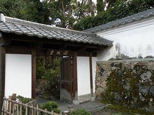 Yoshikien01