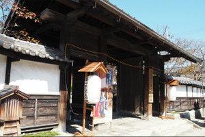 Sasayama201510182