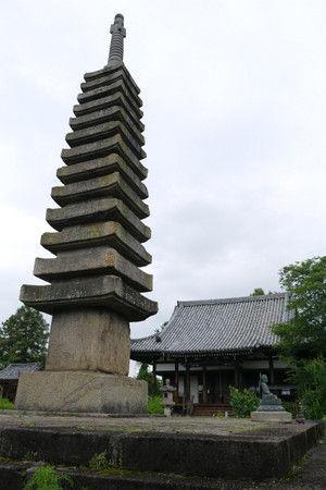 Hannyaji201506193
