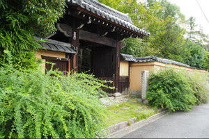 Koshoji201509271