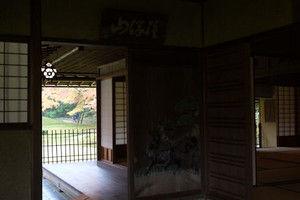 25yoshikien