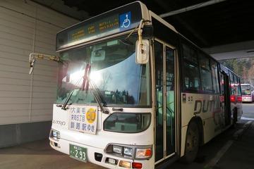 05hokkaido20190309