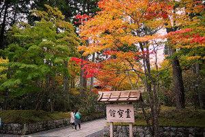 Kouyasan2016102912