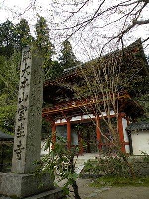 Murouji01