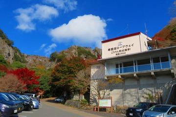 004kankakei20201127