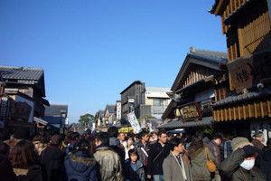 07oharaimachi