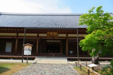 chisyakuin20200804-03