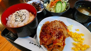 lunch20201127