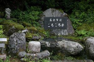 801tenkawa