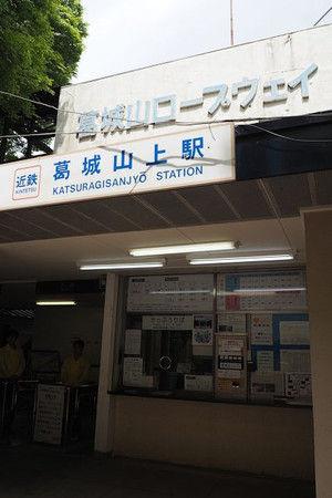 Katsuragi2016050802