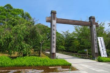 chisyakuin20200804-01