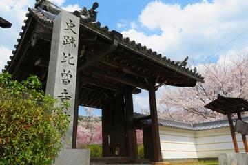 sesonji20200404-01
