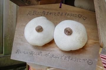 kudoyama20190428-05