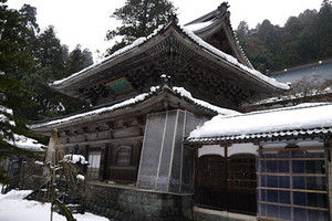 07eiheiji