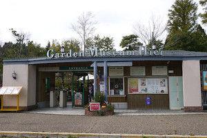 01gardenmuseum