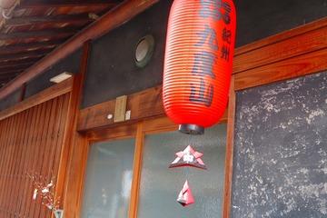 kudoyama20190428-14