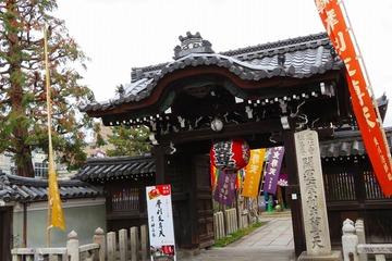zenkyoan20190110-01